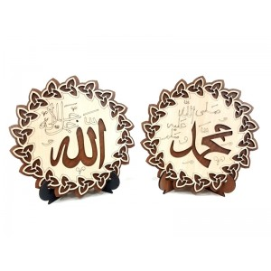 Toptan Allah Muhammed Yazılı Ahşap Biblolar