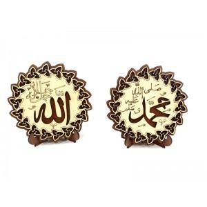Toptan Allah Muhammed Yazısı Ahşap Biblo