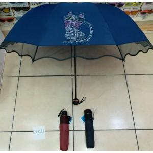 Toptan Otomatik Ters Dönen Bayan Şemsiye